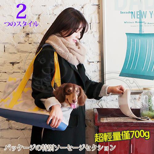 【培菓平價寵物網】IBIYAYA 依比呀呀《臘腸》FC1671-D大亨包