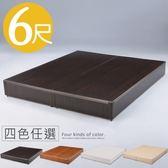 Homelike 可御六分床台-雙人加大6尺(胡桃木紋)