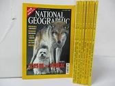 【書寶二手書T5/雜誌期刊_EDS】國家地理雜誌_2002/1~11月間_9本合售_大野狼到好朋友