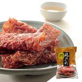 【黑橋牌】手工現烤芝麻杏仁脆片肉乾
