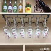 歐式家用紅酒杯架酒柜吊杯架懸掛紅酒架創意倒掛高腳杯架收納架子 PA1659 『pink領袖衣社』