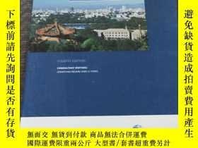二手書博民逛書店doing罕見business with CHINA(與中國做生