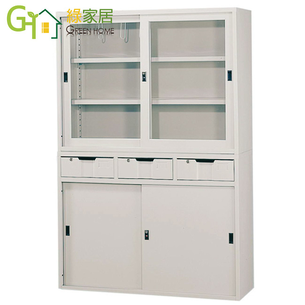 【綠家居】米多四門4尺三抽公文鐵櫃