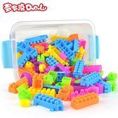 收納箱大顆粒塑料積木寶寶早教益智力拼裝兒童玩具3-6周歲 童趣潮品