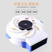 滅蒼蠅神器全自動捕蠅器充電餐廳家用電動捉捕蠅殺手110V台灣專用