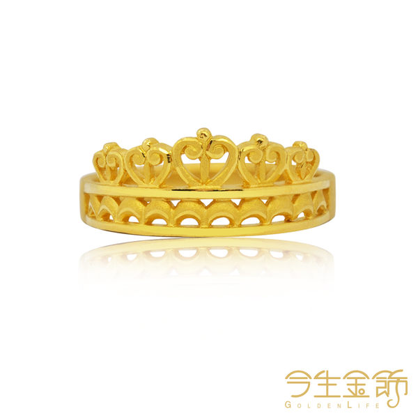 今生金飾  公主戒   純黃金對戒款