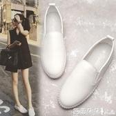 2020新款鞋子女春秋護士小白鞋軟底百搭懶人豆豆鞋孕婦一腳蹬真皮-芭蕾朵朵