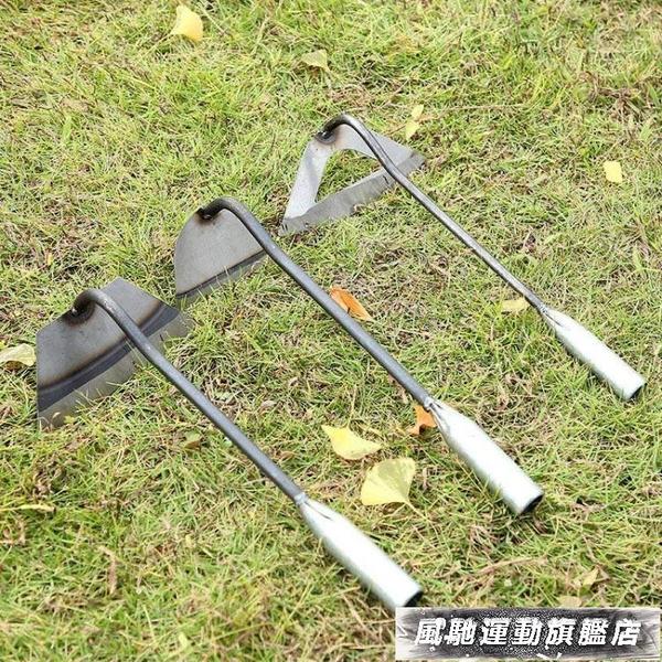 鬆土器 小鋤頭除草工具種花種菜鬆土農具木柄家用小鋤頭除草神器園藝工具 風馳