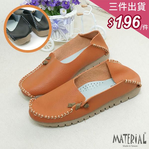 包鞋 半邊縫線可後踩包鞋 MA女鞋 T3303