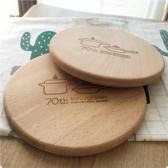 天然櫸木隔熱鍋墊純實木墊餐墊杯墊面包板 ☸mousika