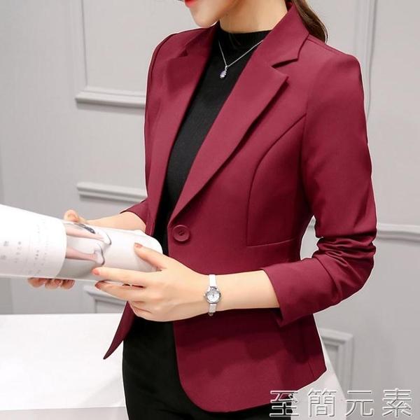 春秋新款chic職業百搭西服長袖韓版修身顯瘦小西裝外套女短款