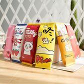 創意零食筆袋女韓國鉛筆袋簡約