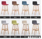 吧台椅子實木現代簡約高腳凳家用復古酒吧椅創意個性前台椅巴台椅 【圖拉斯3C百貨】