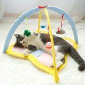 雙12購物節躺著玩的貓玩具最愛老鼠逗貓玩具貓玩具套裝貓咪玩具寵物貓用品