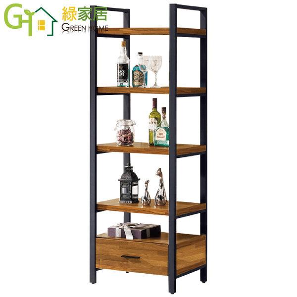 【   綠家居  】    摩斯    時尚2尺胡桃木紋書櫃/收納櫃