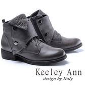 ★2017秋冬★Keeley Ann異國情懷~多層次反折綁帶造型真皮短靴(灰色)