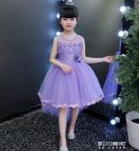女童洋裝-女童夏裝新款蓬蓬紗洋裝童裝禮服小女孩裙子兒童洋氣公主裙 現貨快出