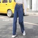 直筒褲 港味新款牛仔褲女高腰垂感寬松直筒拖地褲泫雅小個子顯瘦闊腿褲潮 交換禮物