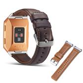 Fitbit ionic 手錶錶帶 運動款錶帶 智慧錶帶 替換 腕帶 錶帶 運動腕帶 瘋馬紋錶帶 皮質錶帶
