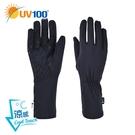 UV100 防曬 抗UV-涼感掀指彩蝶中長版手套