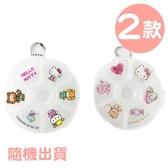 小禮堂 Hello Kitty 圓形透明六格藥盒 隨身藥盒 塑膠收納盒 (2款隨機) 4713791-95797