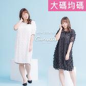 大碼仙杜拉-雪紡拼接撞色花瓣連身裙/洋裝 均碼 ❤【TK3686】(預購)