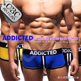 ADDICTED 足球員運動後空提襠男平角褲 激凸性感 型男狂潮 JS0011
