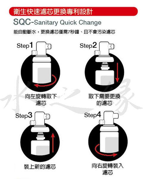 3M SQC 快拆式 前置PP過濾濾心-6入✔可過濾大型沉澱物✔保護主濾心✔3M原廠保證✔水之緣