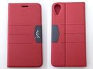 Star HTC Desire 825 ...