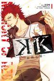 (二手書)K~紅的記憶~(1)
