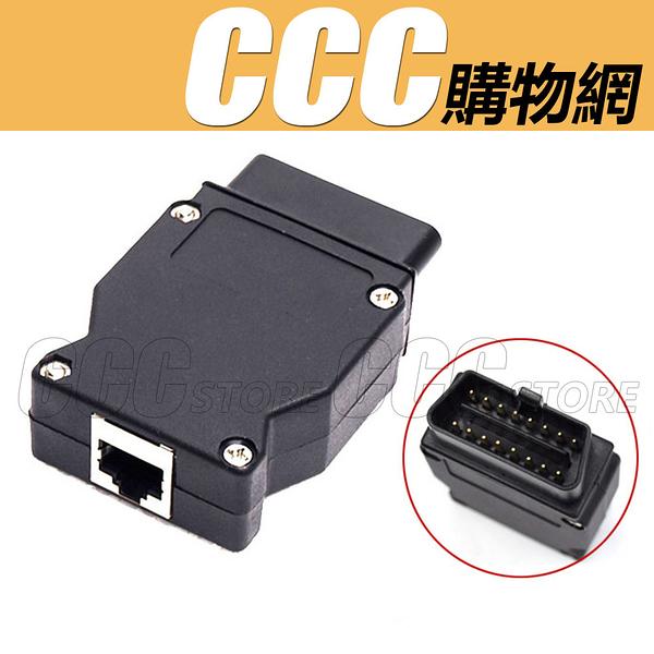 BMW OBD 2 16Pin Connector Cable 網線OBD插頭口 轉接頭