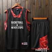 籃球服套裝男訂制隊服比賽球服籃球男籃球衣定制印字潮流嘻哈背心 (pinkQ 時尚女裝)