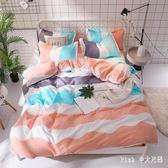 床包組四件套 小清新床上四件套1.8m1.5米雙人被套2.0m學生 nm7917【pink中大尺碼】