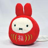 Miffy 米菲兔 吊飾 福不倒翁造形 絨毛玩偶 日本帶回正版商品