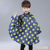 雨衣兒童帶書包位女童韓版雨披小孩男防水透氣斗篷 nm5064【VIKI菈菈】