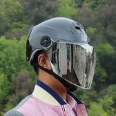 頭盔電動摩托車 男女士 防紫外線夏季