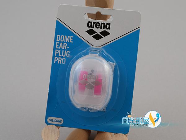 *日光部屋* arena (公司貨)/AXE-002-PNC 矽膠耳塞