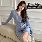 克妹Ke-Mei【ZT64706】韓國時髦深V領麻花排釦連身洋裝