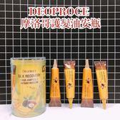韓國 DEOPROCE 摩洛哥 堅果油 護髮 免沖洗 安瓶 (1支) 10g