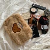 毛茸茸化妝包可愛少女大容量收納包【愛物及屋】