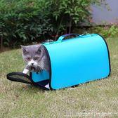 泰迪外出貓籠子寵物包貓咪背包狗狗包包貓貓包貓便攜籠袋子箱用品wl3990【黑色妹妹】