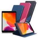 Xmart for iPad 2020 10.2吋 完美拼色磁扣皮套