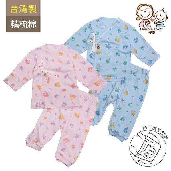 (二件組)台灣製 精梳棉松鼠肚衣+褲(0-6M) 防抓護手 新生兒服 超柔軟 寶寶衣 嬰兒服套裝【GD0160】