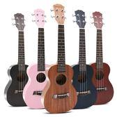 尤克里里初學者23寸ukulele彩色烏克麗麗夏威夷四弦小吉他【櫻花本鋪】