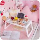 ins風少女心床上小桌子 電腦摺疊臥室坐地宿舍書桌大學生地毯上 一米陽光