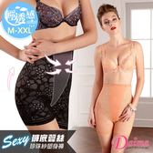 塑身褲(長版) 。提臀塑形頂級蠶絲《珍珠紗系列》雕塑大腿曲線M~XXL(兩色可選)【Daima黛瑪】