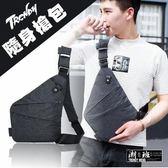『潮段班』【VR00A232】多功能收納防盜帆布斜垮運動腰包單肩包小包包槍包
