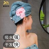 超強吸水加厚可愛速干干髮帽 洗擦頭髮毛巾女韓國浴帽包頭神器巾聖誕節免運