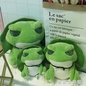 澳捷爾旅行青蛙公仔毛絨玩具布娃娃抱枕可愛女生玩偶送女朋友禮物-Ifashion YTL
