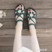 涼鞋女仙女風2019新款夏百搭鞋子ins潮夏季女鞋時尚搭配裙子的鞋『潮流世家』